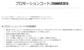sale_info:1051104-nike-jp-sale_00.jpg