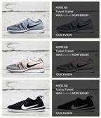 sale_info:1061123-footpatrol-sale_01.jpg