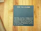 叭噗mix 97視傳所年度展:P1050914.JPG