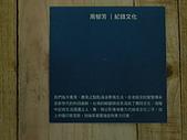 叭噗mix 97視傳所年度展:P1050828.JPG