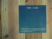 叭噗mix 97視傳所年度展:P1050840.JPG
