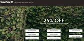 sale_info:1070527-timberland-us-sale_00.jpg