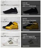 sale_info:1070110-footpatrol-sale_06.jpg