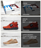 sale_info:1070110-footpatrol-sale_04.jpg