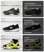 sale_info:1070110-footpatrol-sale_01.jpg