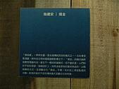叭噗mix 97視傳所年度展:P1050852.JPG