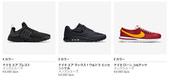 sale_info:1050424-nike-jp-sale_01.jpg