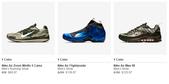 sale_info:1080416-nike-us-sale_06.jpg