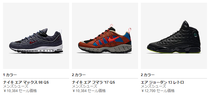 sale_info:1070424-nike-jp-sale_02.jpg