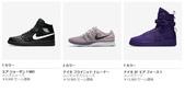 sale_info:1070703-nike-jp-sale_02.jpg