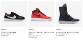 sale_info:1050424-nike-jp-sale_03.jpg
