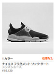 sale_info:又沒搶到.jpg