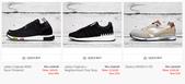 sale_info:1070816-footpatrol-sale_01.jpg