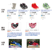 sale_info:拍賣.jpg