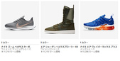 sale_info:1071123-nike-jp-sale_02.jpg