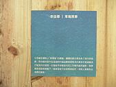 叭噗mix 97視傳所年度展:P1050916.JPG