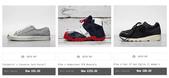sale_info:1080731-footpatrol-sale_03.jpg