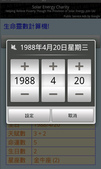 Android Market:1044159313.jpg