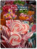 2012.11  員山‧菓風糖菓工房:1741113300.jpg