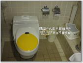 2012.01  就愛冬日南台灣~墾丁悠活兒童旅館:1734938874.jpg