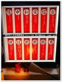 2016.01 花蓮‧阿之寶‧玩味館‧手創館‧瘋茶館:花蓮‧阿之寶‧玩味館‧手創館‧瘋茶館