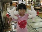 2009.07台茂購物中心:1986025961.jpg
