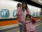 2009.01  高鐵左營站:1280644142.jpg