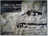 2011.05  金瓜石.黃金博物園區:1509091622.jpg