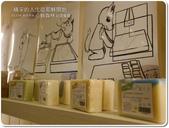 2013.04  新竹芎林‧心鮮森林莊園餐廳:新竹芎林‧心鮮森林莊園餐廳