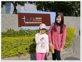 2016.12 新北市八里‧十三行博物館:P1470978.JPG