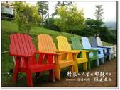 2010.10  悠遊北橫‧綠光森林:1106525346.jpg