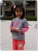 2013.02 板橋435藝文特區‧台灣玩具博物館:1298026932.jpg