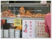 2017.04 台南永樂市場‧阿松割包:台南永樂市場‧阿松割包