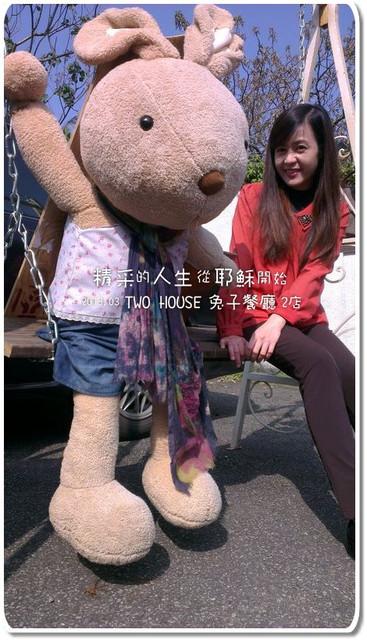 2013.03  TWO HOUSE~「兔子餐廳」2店:1975498418.jpg