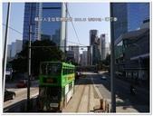 2015.01 香港中環‧叮叮車:香港中環‧叮叮車