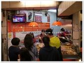 2016.04 台南‧友愛鹽酥雞:台南‧友愛鹽酥雞