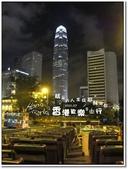 2011.07  香港.露天觀光巴士+維多莉亞港渡輪:1115608732.jpg