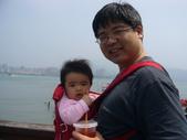 2008.04八里+淡水一日遊:1307875489.jpg