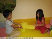 2008.08 台北‧大直愛買「愛樂園」:台北‧大直愛買「愛樂園」