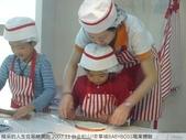 2007.11 台北松山‧京華城BABYBOSS職業體驗:台北松山‧京華城BABYBOSS職業體驗
