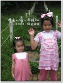 2010.10  悠遊北橫‧綠光森林:1106525362.jpg