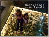 2011.05  金瓜石.黃金博物園區:1509091623.jpg