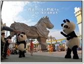 2011.01  高雄‧義大遊樂世界【表演+遊行篇】:1319484828.jpg