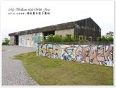 2017.04 台南後壁‧優雅農夫藝文農場:P1520484.JPG