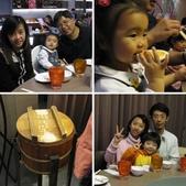 2009.04筷子聚餐:相簿封面