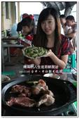 2010.06  后里-中社觀光花市:1989322302.jpg