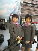 2008.09重遊職業體驗城:1114205624.jpg