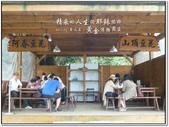 2011.05  金瓜石.黃金博物園區:1509091602.jpg