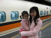 2009.01  高鐵左營站:1280644143.jpg