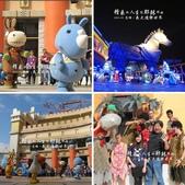 2011.01  高雄‧義大遊樂世界【表演+遊行篇】:相簿封面
